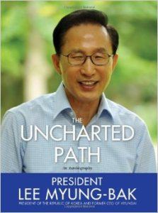 The Uncharted Path